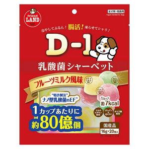 乳酸菌シャーベット フルーツミルク風味 16g×20