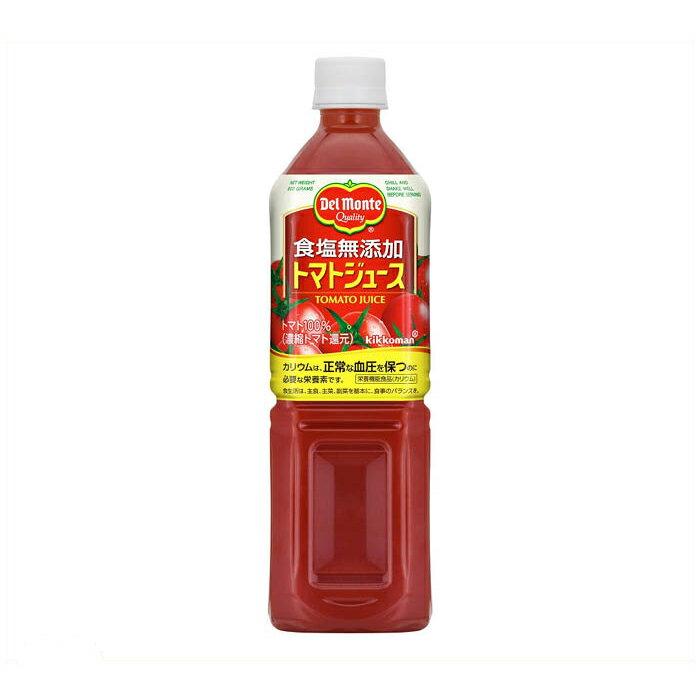 キッコーマン飲料 デルモンテ トマトジュース 食塩無添加 900ml×12本 ケース
