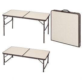 2WAYアルミフォールディングテーブル NAF-60120BHX