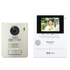 【防犯対策用品】 Panasonic テレビドアホン VL-SGZ30