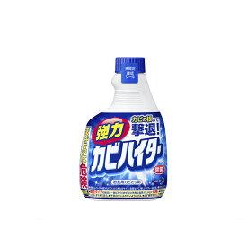 【年末大掃除特集】花王 強力カビハイター 付替え400ml