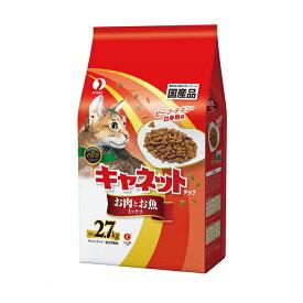 ペットライン キャネットチップ お肉とお魚ミックス 2.7kg