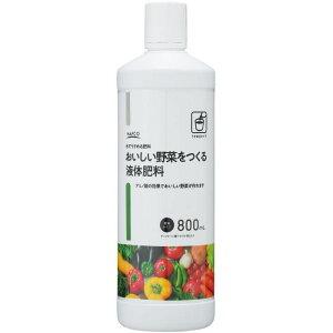 NPB おいしい野菜をつくる液体肥料 800ml