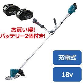 マキタ 18V充電式草刈機(予備バッテリ付) MUR190SDSF
