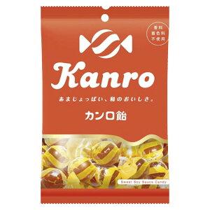カンロ カンロ飴