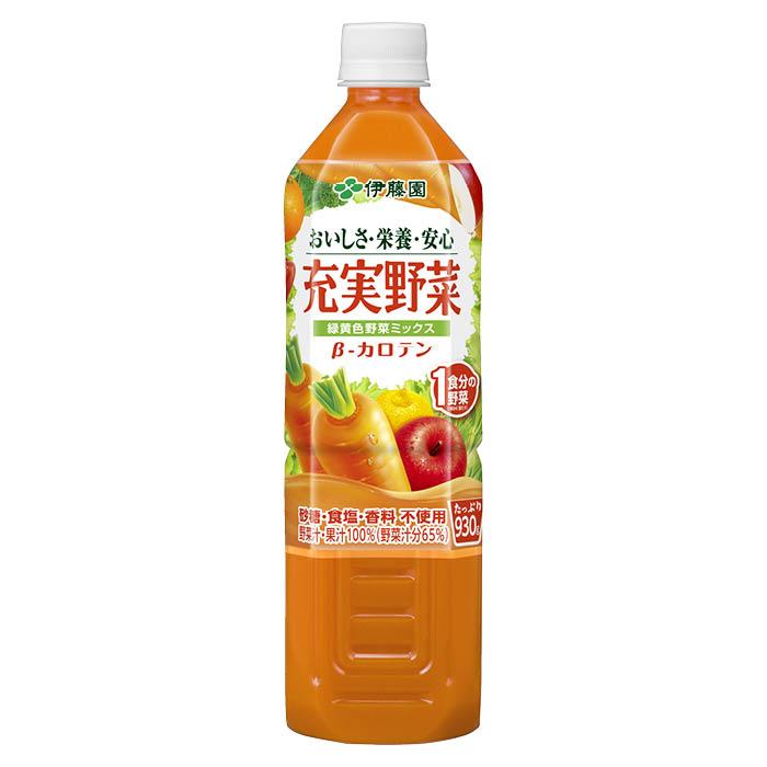 伊藤園 ケース充実野菜緑黄色野菜ミックス 930G×12本