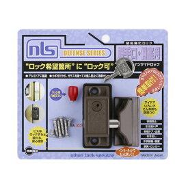 【エントリーでポイント10倍】日本ロックサービス インサイドロックB DS-IN-2U DS-IN-2U【2020/12/4 20時 - 12/11 1時59分】