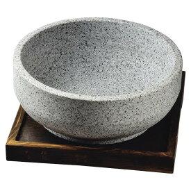 石焼ビビンバ鍋18 置台付 H-2709