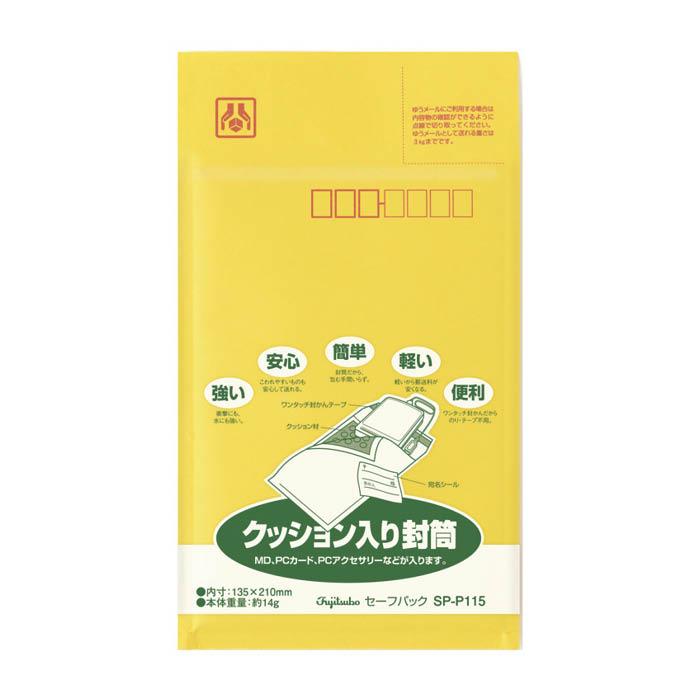 マルアイ クッション封筒 SP-P115 135×210