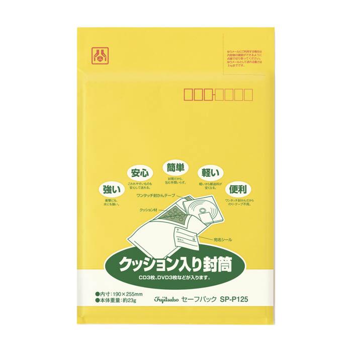 マルアイ クッション封筒 SP-P125 210×265