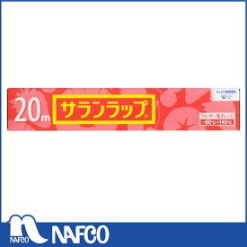 【防災用品】 旭化成 サランラップ 22cm×20m