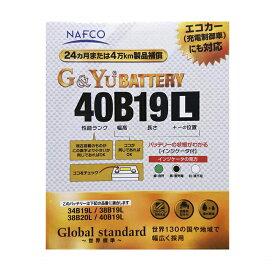 Nバッテリー 40B19L