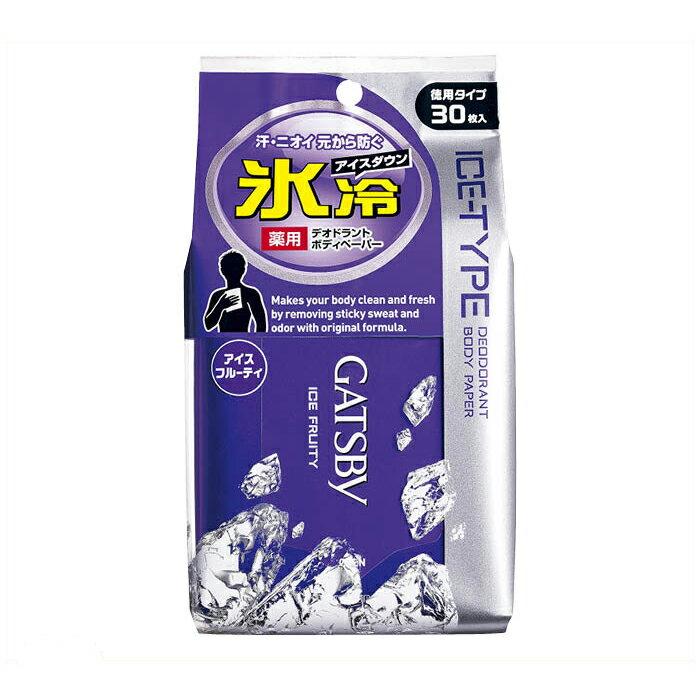 (★)【日焼け止め、制汗剤】 マンダム ギャツビーアイスデオドラントボディペーパーアイスシトラスフルーティ徳30枚 30枚
