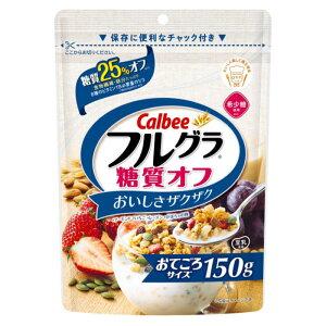 カルビー フルグラ糖質オフ 150g