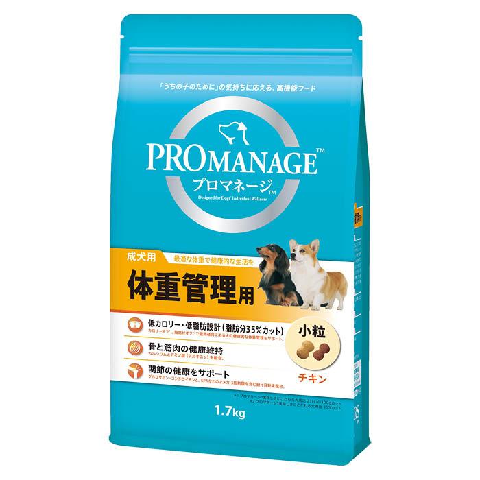 マースジャパン プロマネージ 成犬体重管理 1.7kg PMG42
