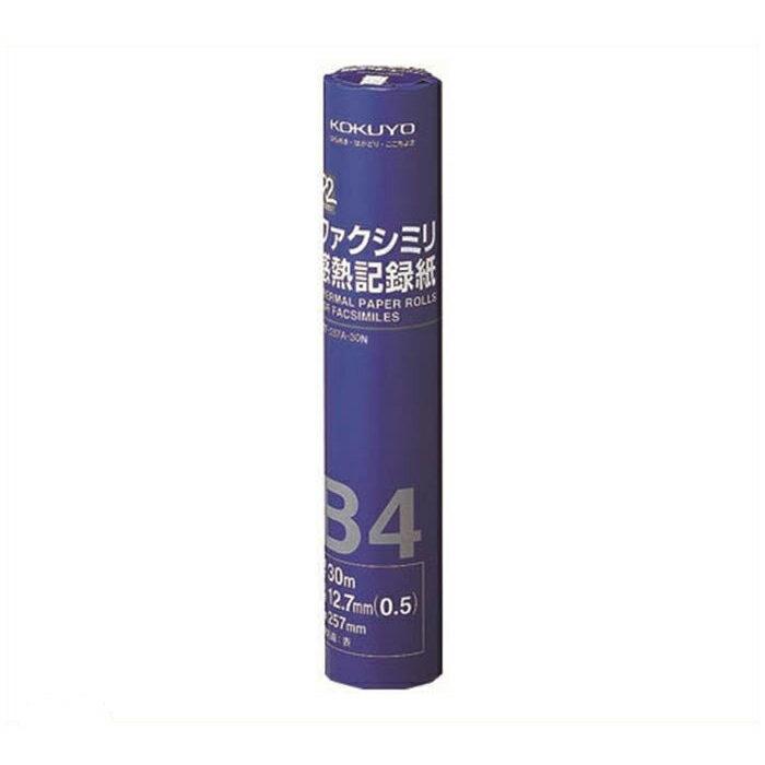 コクヨ ファクシミリ感熱記録紙          B4 30M 1P