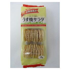 JCC お買得気分 うす焼サラダ 75g