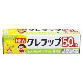 クレラップミニミニ お徳用15×50