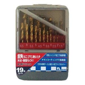 鉄工用ドリルセット19PC N-602