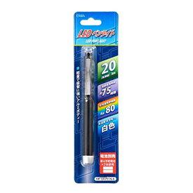 オーム電機 LEDペンライト LH-PY1N-K