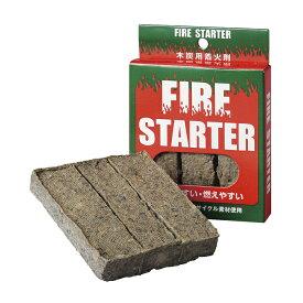 着火剤ファイヤースターター FIRE-S