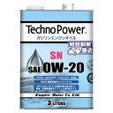 TechnoPower テクノパワーガソリンエンジンオイル SN 0W20 3L TP-L3101
