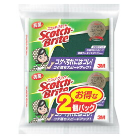 (T)3M(スリーエム) スコッチブライト 抗菌ウレタンスポンジたわしS 2個入りパック