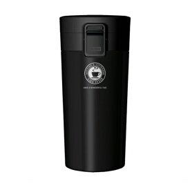 【エントリーでポイント5倍】アスベル 真空断熱携帯タンブラー TL370 ブラック【2019/7/21 20時 - 7/26 1時59分】