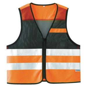 (T)ミドリ安全 高視認性安全ベスト 蛍光オレンジ