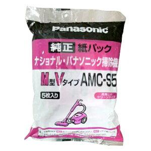 Panasonic(パナソニック) クリーナー交換用紙パック AMC-S5
