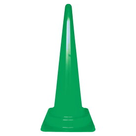 カラーコーン 緑