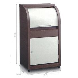 ダイケン宅配ボックス ニコウケトール KBX−11型