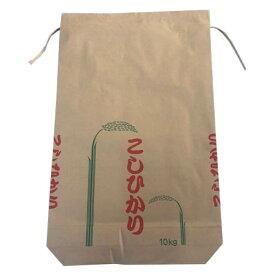 【収穫用品】 河野産業 米袋 こしひかり 10kg