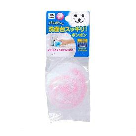山崎産業 バスボンくん 洗面台スッキリ! ポンポン 抗菌 ピンク