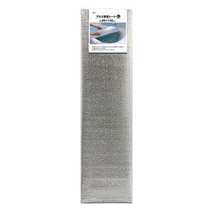 N アルミ保温シート LL 90×140cm