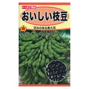 おいしい枝豆