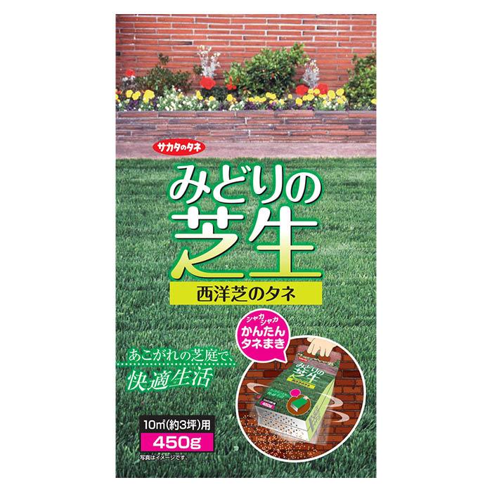 サカタのタネ みどりの芝生 スタンドパック
