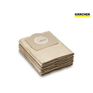 ケルヒャーKフィルターバック(WD3.310M用)6.959‐130.0