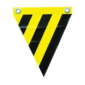 ユタカメイク 安全表示旗(ハト目・トラ模様)
