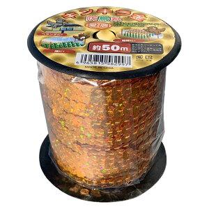 防鳥糸キンキラ金 50m 金