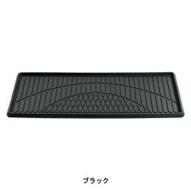 BONFORM(ボンフォーム) 40×125cm 3Dグランツ 63950508