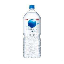 【ケース販売】キリンビバレッジ アルカリイオンの水 2L×6本 ケース