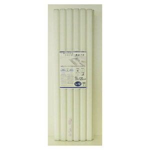 ミエ産業 コンパクト風呂フタ フィールNT L12 75×120cm