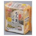 【エントリーでポイント10倍】アイリスフーズ 低温製法米のおいしいごはんもち麦ミックス 150g×3食パック【2020/4/9 …