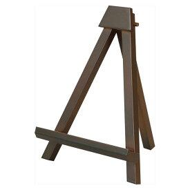 ナカバヤシ 木製イーゼルSSサイズ EZ-S01DM