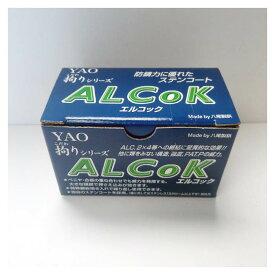 ALCビス エルコック小箱 5.3×60 約160本
