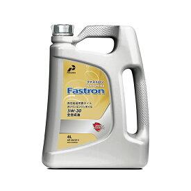 ファストロン SN5W−30 4L