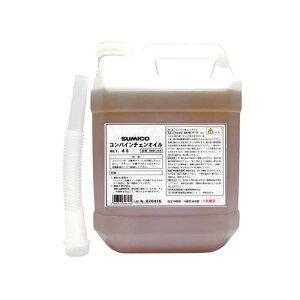 住鉱潤滑剤コンバインチェーンオイル4リットル