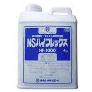 NSハイフレックスHF−1000 4キログラム