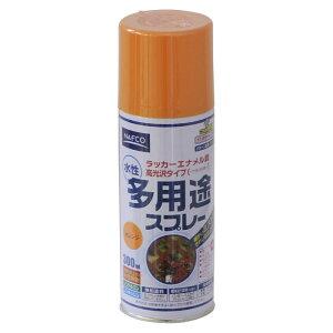 NF水性多用途スプレー 300ml オレンジ